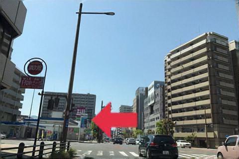 交差点を左へ(大道方面へ)