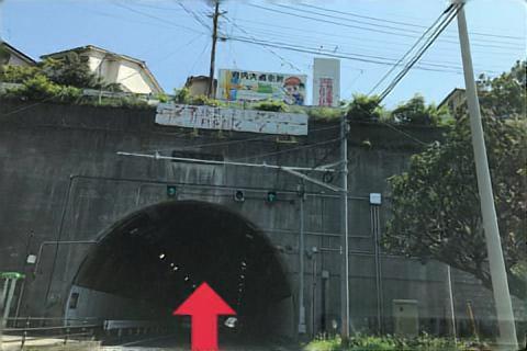 大道トンネルをまっすぐ